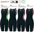 【あす楽対応】speedo スピード 競泳水着 FLEXΣ ウイメンズ セミオープンバックニースキン 7 SD46H3S1