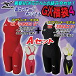 Mizuno ミズノ レディース 競泳水着 GXシリーズ 福袋4 オリジナルAセット N2MG6201(62) N2MG5201