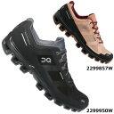 【あす楽対応】 オン on トレイルランニングシューズ クラウドベンチャー ウォータープルーフ レディース CLOUDVENTURE WATERPROOF 2299950W 2299857W 靴 キャッシュレス・消費者還元事業 5%