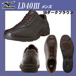 MizunoミズノウォーキングシューズメンズLD40III5KF340
