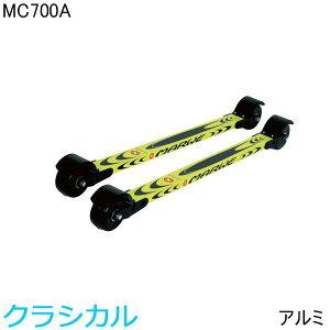 【クロスカントリースキー店舗】 マーウィー MARWE ローラースキー クラシック MC700A