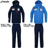【クロスカントリースキー店舗】 PHENIX フェニックス ノルウェーチーム ウインドジャケット/パンツ上下セット 17-18モデル PF772WT02/PF772WP02