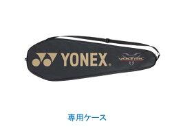 16/17YONEXVOLTRIC30【VT30】
