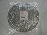 タイガー電気炊飯ジャー部品 タイガー 炊飯ジャーJNO-A360用 炊飯シート 炊飯シート タイガー純正 炊飯シート シリコンシート JNO炊飯シート 適合機種 JNO−A270 JNO−B380 JNO−A360 JCC−A270