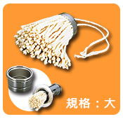 【油引き】油引きセット大用替糸