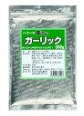 ポップコーン食材 夢フル(500g) ガーリック味 約160人分〜200人分