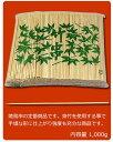 【竹串】焼き鳥 丸串(幅3mm)12cm(1,000グラム入)