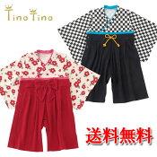 【TinoTino】『和風袴オール』/60-70cm、80cm、90cm/