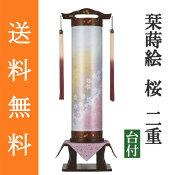 八女盆提灯モダン提灯栞(しおり)蒔絵桜二重絹張り