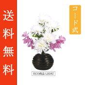 盆提灯花飾り造花『ルミナス菊蘭LED1個高さ48cm』