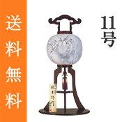 八女盆提灯大内行灯夜桜ホタル球桜二重絹張り11号(一個)