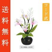 盆提灯花飾り造花『ルミナスグラジオラスLED1個高さ48cm』