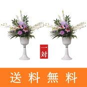 盆提灯花飾りシルク盛花彩高さ88cm(一対)
