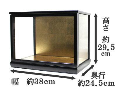 人形用ガラスケース(前扉式)『横長−小』(内寸:幅35cm×奥行20cm×高さ25cm) 画像2