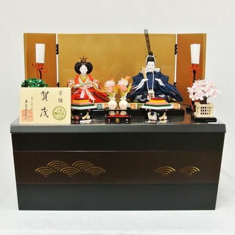 【藤田人形限定商品】【雛人形】【五人飾り】【収納飾り】平安光義作『加茂雛 収納飾り』