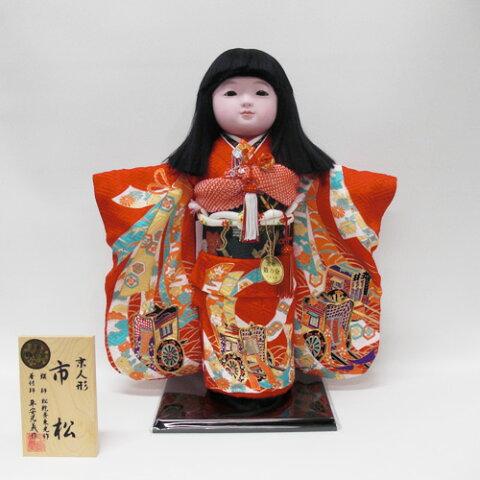 市松人形 頭(かしら)/松乾斎東光作 着付/平安光義作
