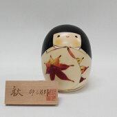 和雑貨日本らしいお土産としても人気の卯三郎こけし『秋』