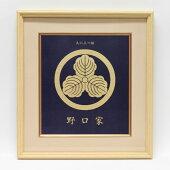 インテリア家紋額(選べる2色)