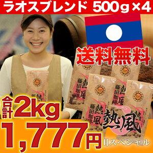 藤田 コーヒー激安コーヒー豆や最大80%OFFのセール開催♪便利なドリップコーヒーや贈り物など...
