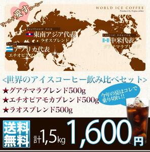 藤田 コーヒー期間限定にて激安コーヒー豆や最大80%OFFのセール開催♪便利なドリップコーヒー...