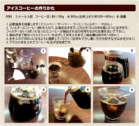 コーヒー屋さんの手造りたっぷり2キロ★アイスコーヒー(ラオスブレンド)500g×4袋♪業務用価格にてお届け!ドリップコーヒー(ドリップ珈琲)にもおすすめ!コ-ヒ-/コーヒー豆/珈琲豆/coffee