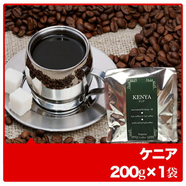 藤田珈琲◆ケニアABストレート【200g】◇コーヒー コーヒー豆