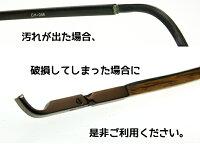 クロニックCH-046片テンプル交換(破損交換)