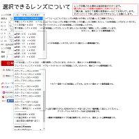 ■MSR-007■【大人気】【再入荷】オリジナルブランド