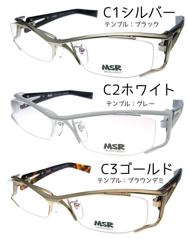 ■MSR-007■【大人気】【再入荷】オリジナルブランド■