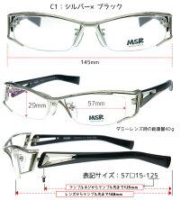 宮川大輔が掛けているエフェクター風のメガネ!伊達メガネとしてすぐ使える!07011-1ブラック