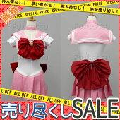 美少女戦士風セーラー服(ピンク)