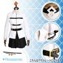 【アウトレット】 【女子・白制服】Fate/Grand Order FGO カルデア制服風衣装