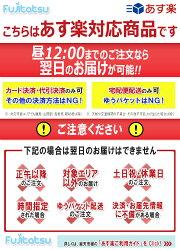 【あす楽対応】富士達オリジナルウィッグ・色見本毛束冊子【ゆうパケット対応可】