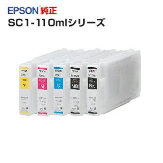 EPSON純正インクカートリッジSC1シリーズ5色セット