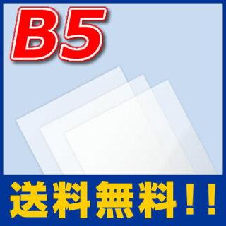 ラミネートフィルムB5サイズ(188×263mm)100ミクロン光沢タイプ(1000枚入り)【HLS_DU】