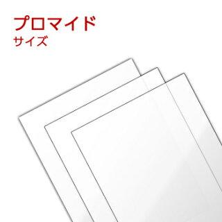 ラミネートフィルムブロマイドサイズ(100×146mm)100ミクロン光沢タイプ(1箱100枚入り)【HLS_DU】