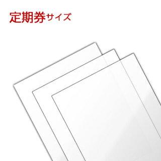 ラミネートフィルム定期券サイズ(65×95mm)100ミクロン光沢タイプ(1箱100枚入り)【HLS_DU】