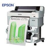 エプソンEPSON大判プリンターSC-T3250大判インクジェットプリンター