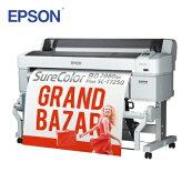 エプソンEPSON大判プリンターSC-T7250大判インクジェットプリンター