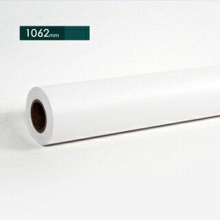 彩dex300・1062mm幅×20m【HLS_DU】