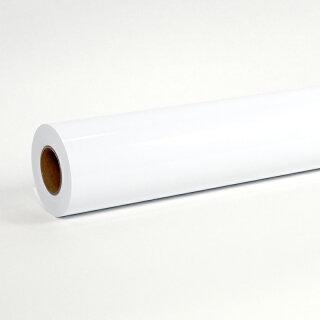 PXMC60R1プロフェッショナルフォトペーパー(厚手光沢)エプソン純正紙【HLS_DU】