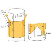 フレキシブルコンテナバッグBタイプ(10枚入り)耐荷重1t(排出口あり/全開)丸型直径1100×1100mm反転ベルト付き大型土のう袋トンバッグ【HLS_DU】