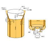 フレキシブルコンテナバッグFタイプ排出口小口(10枚入り)耐荷重1t丸型直径1100×1100mm大型土のう袋トンバッグ【HLS_DU】