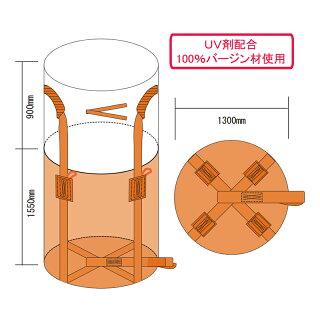 大型フレキシブルコンテナバッグAタイプ100枚入りバージン材1t(反転ベルトなし・UVあり)大型土のう袋土嚢袋トンバッグ【HLS_DU】