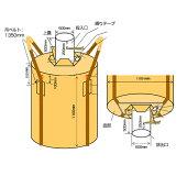 フレキシブルコンテナバッグEタイプ投入口/小口・排出口/小口(100枚入り)耐荷重約1000キロ直径1100×1100mm丸型大型土のう袋トンバッグ【HLS_DU】