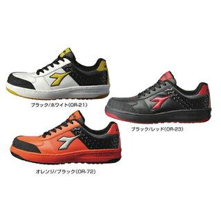 ディアドラDIADORA安全靴OSTRICHOR-21/OR-25/OR-72(5足)軽量セーフティーシューズ【HLS_DU】