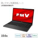 【限定商品_販売期間10月20日14:00まで】【送料無料】 ノートパソコン office付き 新品 おすすめ 富士通 FMV LIFEBOOK AHシリーズ WA1/F1 15.6型 Core i5 メモリ8GB SSD 512GB 搭載モデル office搭載モデル FMVWF1A153_RK・・・