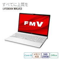 富士通FMVノートパソコンLIFEBOOKAHシリーズWA3/E2【AH53/E2ベースモデル】Corei5・Office搭載モデルRK_WA3E2_A003