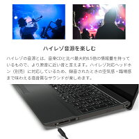 富士通FMVノートパソコンLIFEBOOKAHシリーズWA3/D3【AH77/D3ベースモデル】Corei7・メモリ16GB・SSD512GB+HDD1TB・Office搭載モデルRK_WA3D3_A015