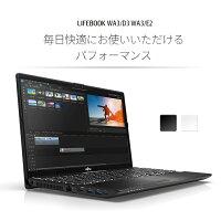 LIFEBOOKAHシリーズWA3/D3【AH77/D3ベースモデル】Corei7・メモリ16GB・SSD512GB+HDD1TB・Blu-ray・Office搭載モデル